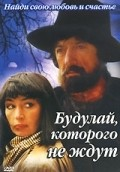 Budulay, kotorogo ne jdut movie in Tatyana Vasilyeva filmography.