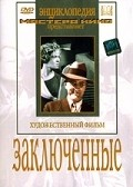 Zaklyuchennyie movie in Mikhail Astangov filmography.