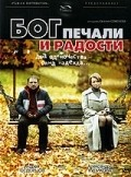 Bog pechali i radosti movie in Andrey Fedortsov filmography.