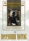 Vesenniy potok movie in Mikhail Astangov filmography.
