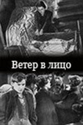 Veter v litso movie in Oleg Zhakov filmography.