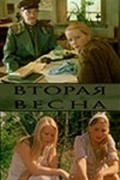 Vtoraya vesna movie in Anatoli Kuznetsov filmography.