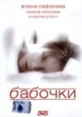 Babochki movie in Vladimir Dlouhy filmography.