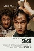 50/50 movie in Seth Rogen filmography.