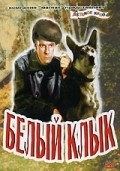 Belyiy klyik movie in Oleg Zhakov filmography.