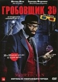 The Mortician is the best movie in Method Man filmography.