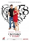 What's Your Number? movie in Anna Faris filmography.