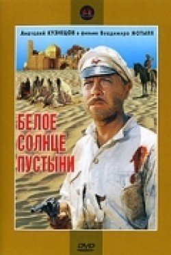Beloe solntse pustyini is the best movie in Anatoli Kuznetsov filmography.