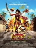 The Pirates! In an Adventure with Scientists! movie in Peter Lord filmography.