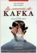 Los amores de Kafka movie in Roberto Carnaghi filmography.