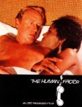 The Human Factor is the best movie in Richard Attenborough filmography.