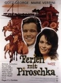 Ferien mit Piroschka movie in Istvan Bujtor filmography.