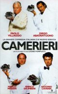 Camerieri is the best movie in Carlo Croccolo filmography.