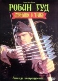 Robin Hood: Men in Tights is the best movie in Roger Rees filmography.