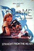 You and Me movie in Barbara Hershey filmography.