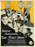 The First Born movie in Sessue Hayakawa filmography.
