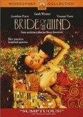 Bride of the Wind movie in Bruce Beresford filmography.