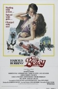 The Betsy movie in Robert Duvall filmography.