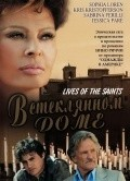 Lives of the Saints movie in Sophia Loren filmography.
