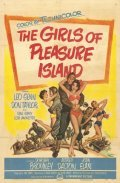 The Girls of Pleasure Island is the best movie in Audrey Dalton filmography.