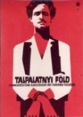 Talpalatnyi fold movie in Adam Szirtes filmography.