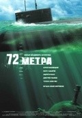72 metra is the best movie in Vladislav Galkin filmography.