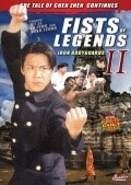 Fist of Legend 2: Iron Bodyguards movie in Bolo Yeung filmography.