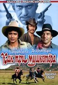 Jagir movie in Dharmendra filmography.