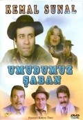 Umudumuz Saban movie in Kartal Tibet filmography.