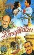 Konigswalzer is the best movie in Harry Hardt filmography.