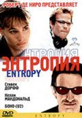 Entropy movie in Phil Joanou filmography.