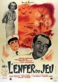 Macao, l'enfer du jeu movie in Sessue Hayakawa filmography.