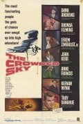 The Crowded Sky movie in Rhonda Fleming filmography.