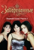 Charmed movie in John T. Kretchmer filmography.