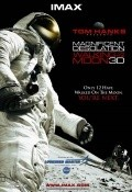 Magnificent Desolation: Walking on the Moon 3D movie in Matt Damon filmography.