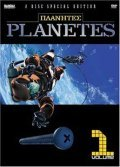 Planetes is the best movie in Joe Cappelletti filmography.