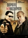 Road of No Return movie in Michael Madsen filmography.