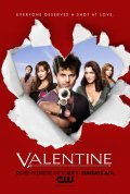 Valentine is the best movie in Patrick Fabian filmography.