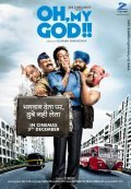 Oh, My God!! is the best movie in Harsh Chhaya filmography.