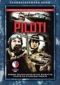 Pilotyi movie in Vadim Spiridonov filmography.