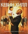 Kevin Hill is the best movie in Christina Hendricks filmography.
