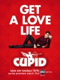 Cupid movie in John T. Kretchmer filmography.