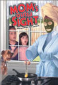 Mom's Outta Sight movie in Fred Olen Ray filmography.