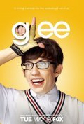 Glee is the best movie in Lea Michele filmography.