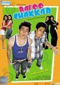 Rafoo Chakkar: Fun on the Run movie in Sadashiv Amrapurkar filmography.