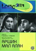 Arshin Mal Alan is the best movie in Mirza Aliyev filmography.