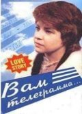 Vam telegramma movie in Tatyana Dogileva filmography.