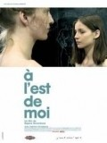 A l'est de moi movie in Olga Kurylenko filmography.