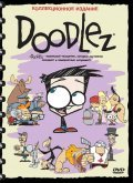 Doodlez movie in Bethany «Rose» Hill filmography.