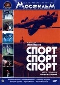 Sport, sport, sport is the best movie in Yevgeni Matveyev filmography.